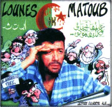 Matoub Lounes